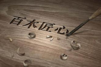 家具生产过程质量控制的核心是稳定