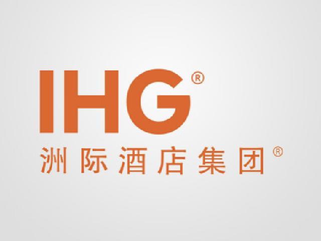 IHG洲际酒店集团